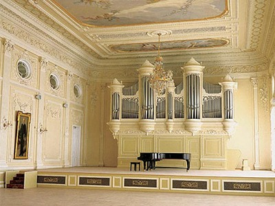 Saint-Petersburg Conservatory