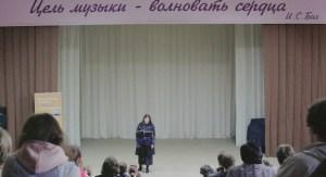 """Концерт – Мастер-класс Наталии Пшеничниковой """"Код Шелси"""""""