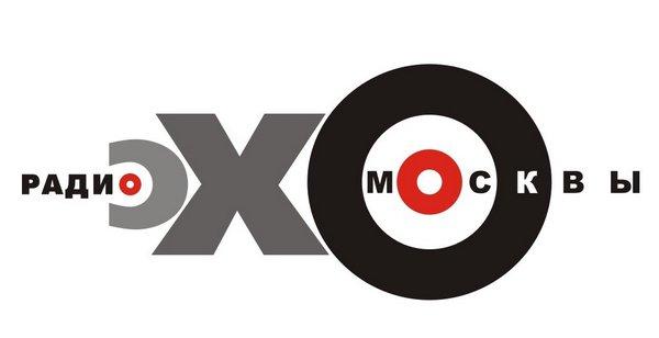 echo-moskva_Радиостанция «Эхо Москвы»_radio