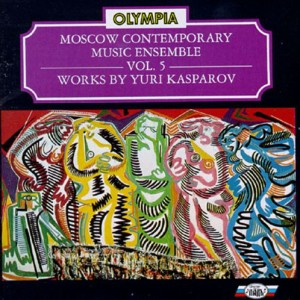 CD-1 Moscow Contemporary Music Ensemble. Vol. 5