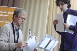 Олег Гудачев