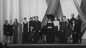 Пятая международная академия молодых композиторов в Чайковском