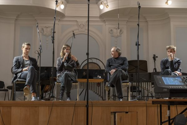 XVI Международный фестиваль современной музыки «Московский форум»