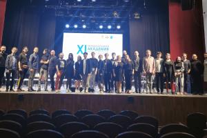XI Международная академия молодых композиторов в Чайковском